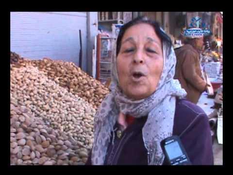 Célébration de Yennayer à Oran