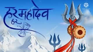 Bhole ki baarth mahadev song भोले की वारात माहादेव