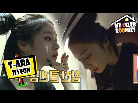 [My Celeb Roomies - Jiyeon Of T-ARA] She Cleanse Her Makeup 20170818