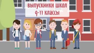 Бесплатное профессиональное образование
