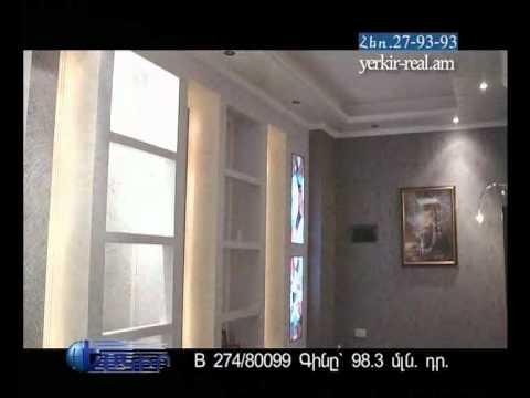 Yerkir Real Estate - 4 room apartment for sale- Yerevan - Davtashen
