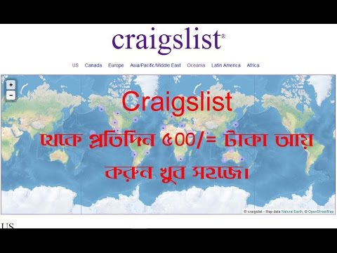 Craigslist Bangla Tutorial | Prank Bari
