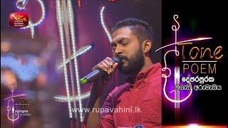 Tharaka Mal @ Tone Poem with Dumal Warnakulasuriya Thumbnail