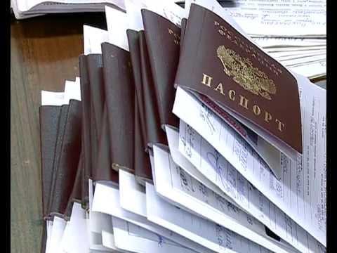 Почти 700 рыбинцев нарушили сроки обмена паспортов