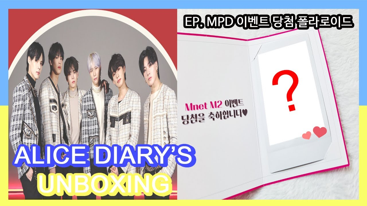 [ENG SUB]앨다 언박싱 EP. 08 : MPD 이벤트 당첨 빅톤 폴라로이드/ALICE DIARY'S UNBOXING with VICTON