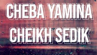 Cheba Yamina et Cheikh Sedik - Ey leli lela