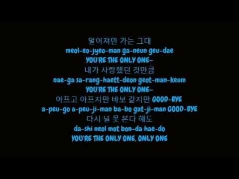 보아 (BoA) - Only One (Hangul/Romanized Lyrics HD)