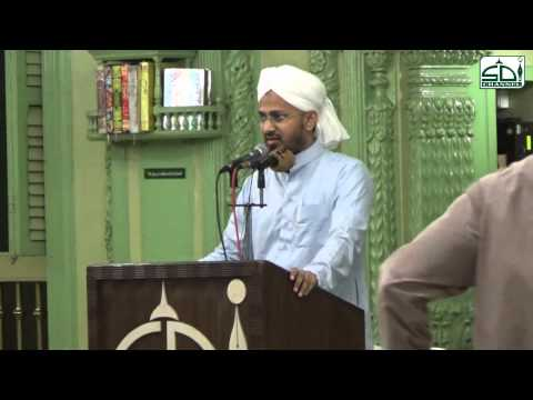 Mere Sarkar Sunte Hai by Sayyed Ahmed