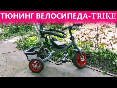 детский велосипед своими руками фото