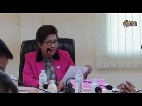 สถานีข่าวสพม.32 | 100559 การประชุมการขับเคลื่อนจุดเน้นการพัฒนาคุณภาพการศึกษา