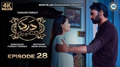 Dard Rukta Nahi Episode 28 | 4K | 8TH June 2020 |  Mont Blanc Entertainment