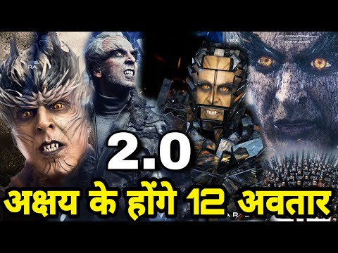 Robot 2.0 Updates : Akshay Kumar Will Be Coming With 12 Different Looks In Robot 2.0