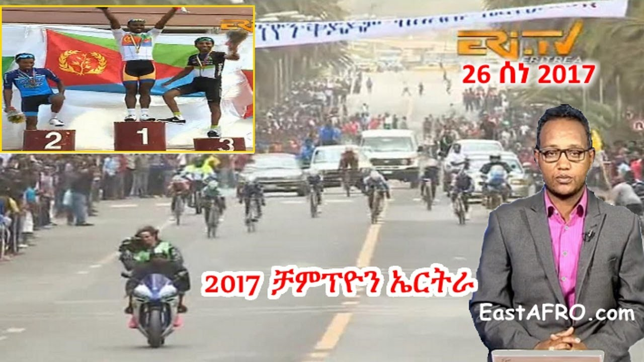 eritrean-eri-tv-sports-news-june-26-2017-eritrea
