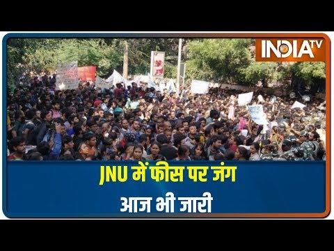 JNU Students' Protests