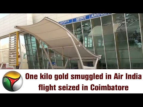 One kilo gold smuggled in Air India flight seized in Coimbatore
