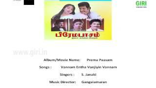 04 Vannam Entha Vanjiyin Vannam-Prema Paasam-Tamil-S. P. Balasubrahmanyam-S. Janaki-Vaali