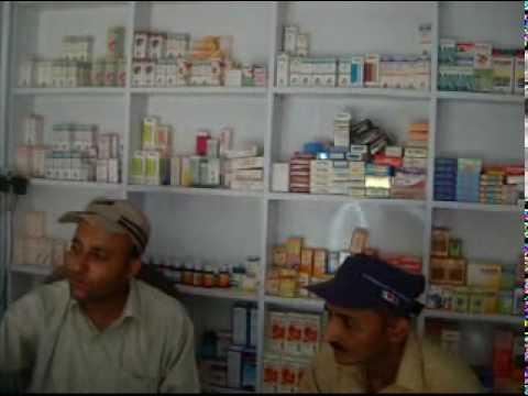 Dr.Zaheer Ahmad Sahil (AL-NAZEER HEALTH CENTER) 03...