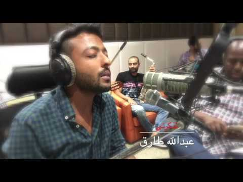 عبدالله طارق -  تذكرني