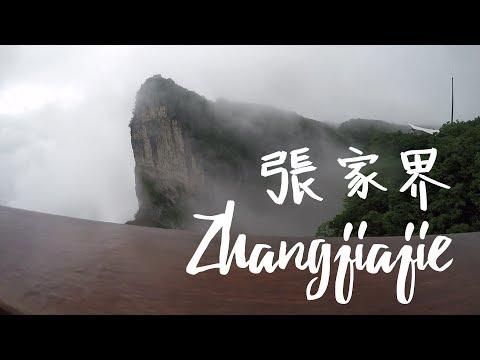Let's Go To Zhangjiajie | Video Diary