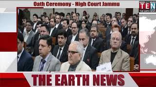 Oath Ceremony   High Court Jammu
