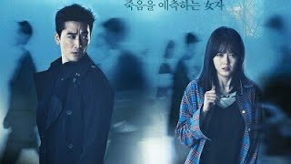 Video Black Korean Drama 2017 download MP3, 3GP, MP4, WEBM, AVI, FLV Juni 2018