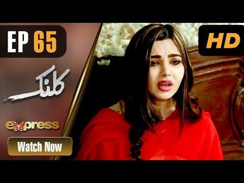 Kalank - Episode 65 | Express Entertainment Dramas