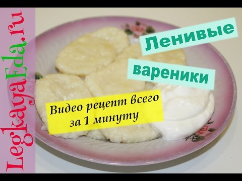 Здоровое питание, рецепты -