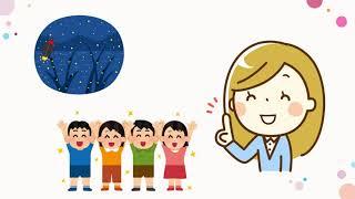 「いいまち わがまち いわいまちのなぞ」北九州市立祝町市民センター講演会(リンク先ページで動画を再生します。)