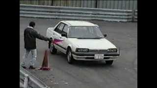 Honda Vigor, Last run.