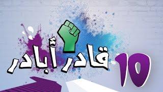 """مبادرة """"بالعربي"""""""
