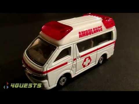 Tomica Ambulance Van (Toyota Himedic 1:64 Scale Diecast ...