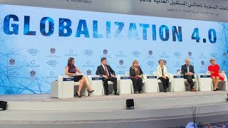 Gambar cover Globalization 4.0
