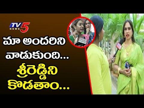 మా అందరిని వాడుకుంది.. శ్రీరెడ్డిని కొడతాం అన్నారు : Tamannaah About Sri Reddy   TV5 News