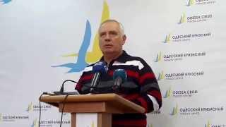 70 тысяч онкологических больных на учёте в Одессе.
