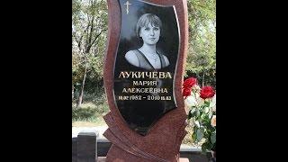 видео Памятники из гранита в Коростышеве