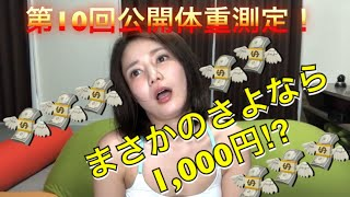 7/6(土)古崎ラスト撮影会! http://www.festasole.com/sch/tokyo/201907...
