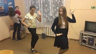 Танцующие миллионеры   Танцы-Сланцы