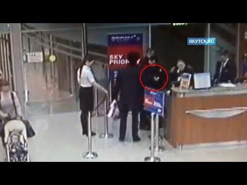 Стала известна причина конфликта на борту самолета «Москва-Якутск»
