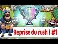 Reprise du rush ! #1 - Un nouvel overlay ? [ Clash Royale ]