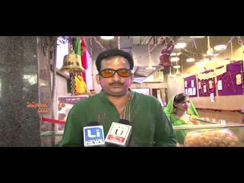 Pyare Lal Music Director | Singer Madhushree | Hemant Pandey Celebration Holi