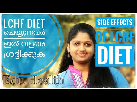 side-effects-of-keto-/lchf-diet-|lchf-diet-malayalam-|-dietitian-talks-about-lchf-|-eduhealth-|-ep#9