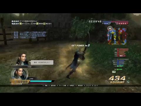【PS4】真 三國無双 online