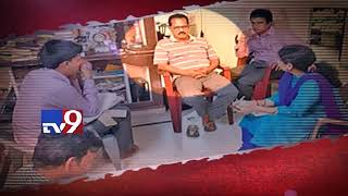 Stringent action needed against corrupt pollution control officer - TV9