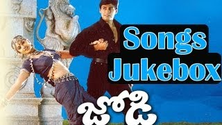 Jodi (జోడి) Telugu Movie Full Songs Jukebox || Prasanth, Simran