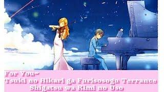 For you ~Tsuki no Hikari ga Furisosogu no Terrace