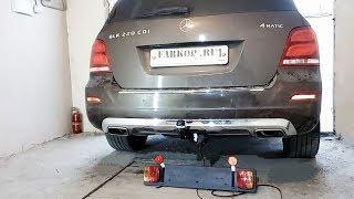 Інструкція з установки фаркопа на Mercedes-Banz GLK-Class x204 (2013 р. в.) в компанії Farkop161.ru)