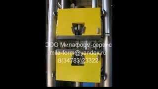 Разрыв арматуры на разрывной машине Р-50(Универсальная разрывная машина Р-50 предназначена для статических испытаний стандартных образцов металлов..., 2014-05-20T05:51:51.000Z)