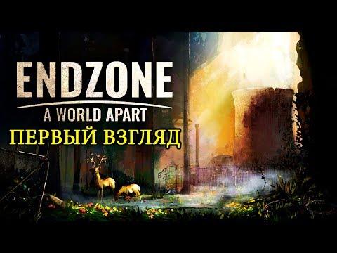 Endzone - A World Apart ► Первый взгляд ► Постапокалипсис