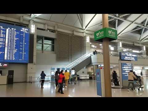 ICN Incheon International Airport Terminal 1 departures