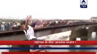 Nariyal Purnima: In the name of festival, youngsters jump in sea to catch coconuts